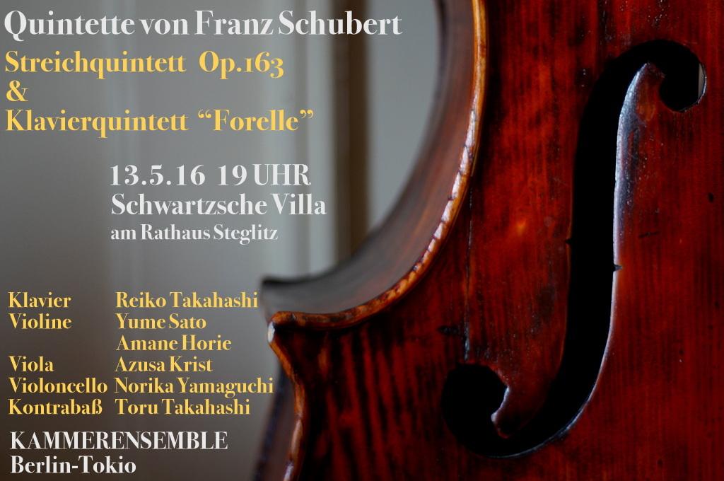 Schubert Quintette_c0180686_11361994.jpg