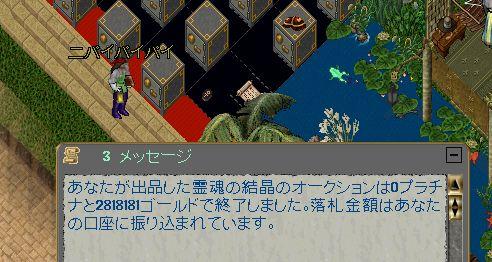 GWおつかれちゃんセール_b0125989_10275921.jpg