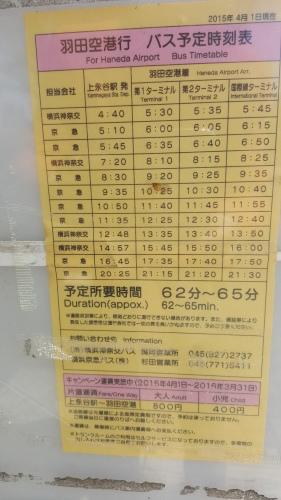 函館へ向かいます🎵_e0119092_10421577.jpg