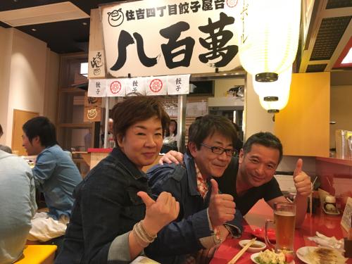 博多駅から300歩 横丁_a0163896_18315677.jpg