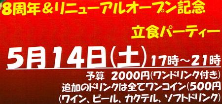 b0151300_1011248.jpg