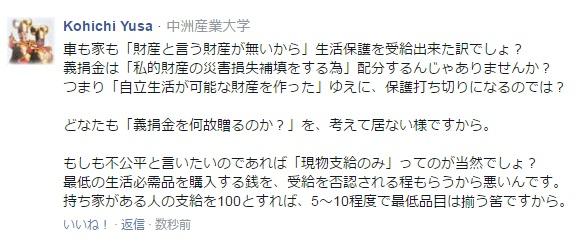 b0301101_2227746.jpg