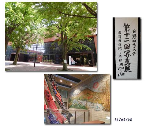 散歩、新選組祭り、薔薇友さん _c0051105_1453763.jpg