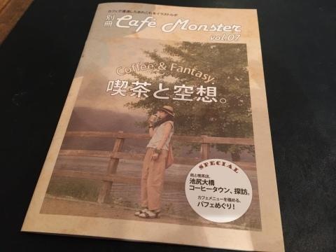 カフェ巡りをしようと思います_f0283816_12191951.jpg