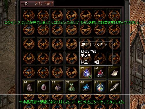 b0056117_22010835.jpg