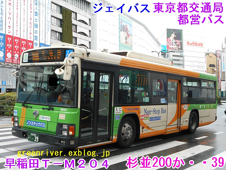 東京都交通局 T-M204_e0004218_21544217.jpg