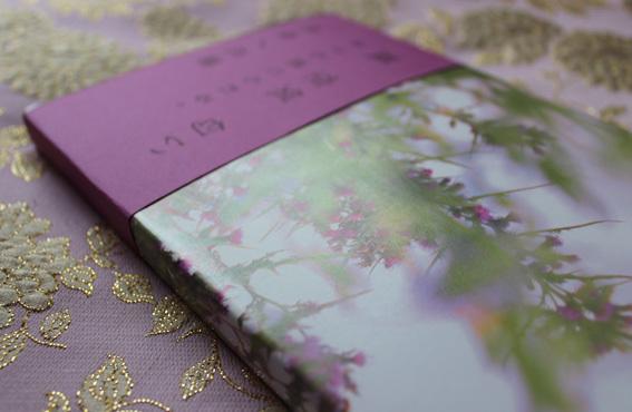 フォトブックを作って遊ぶ3☆花園_a0329820_14512808.jpg