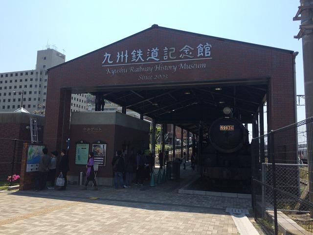 九州鉄道記念館_d0177220_1342576.jpg
