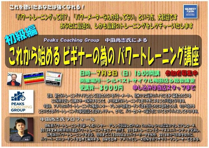 c0188525_15475592.jpg