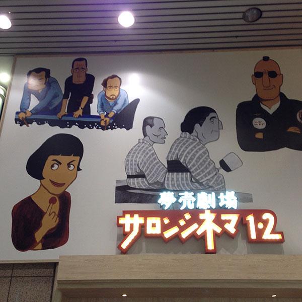 東急ハンズ広島店にお越しいただきありがとうございました!!_a0129631_10525388.jpg
