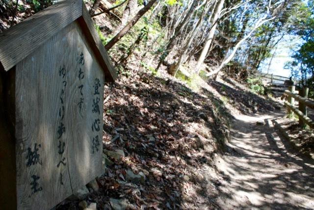 【備中松山城】春の旅 part 13_f0348831_07041407.jpg