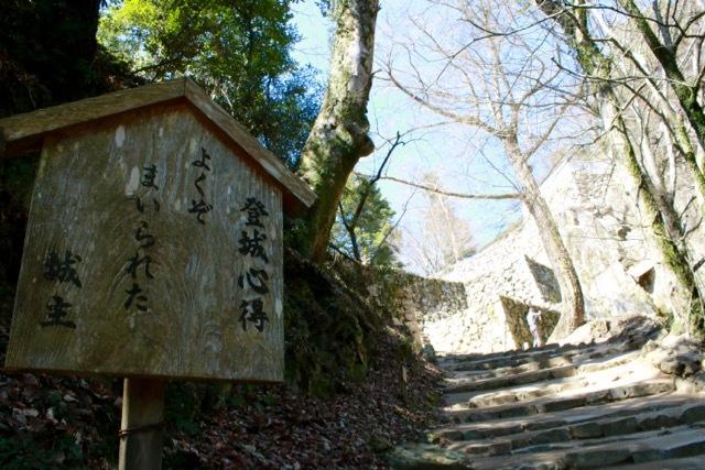 【備中松山城】春の旅 part 13_f0348831_07041459.jpg