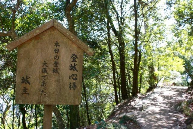 【備中松山城】春の旅 part 13_f0348831_07043009.jpg