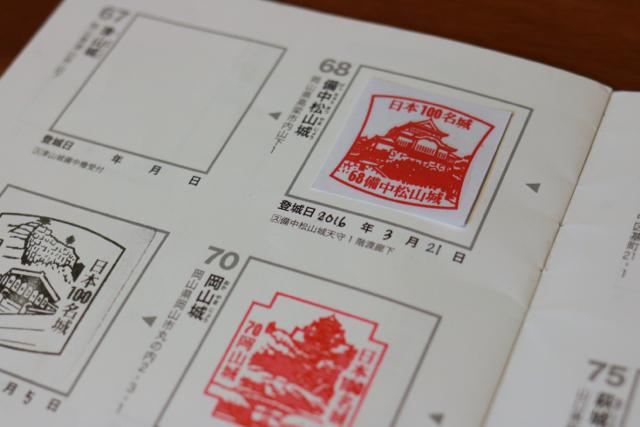 【備中松山城】春の旅 part 13_f0348831_07043052.jpg