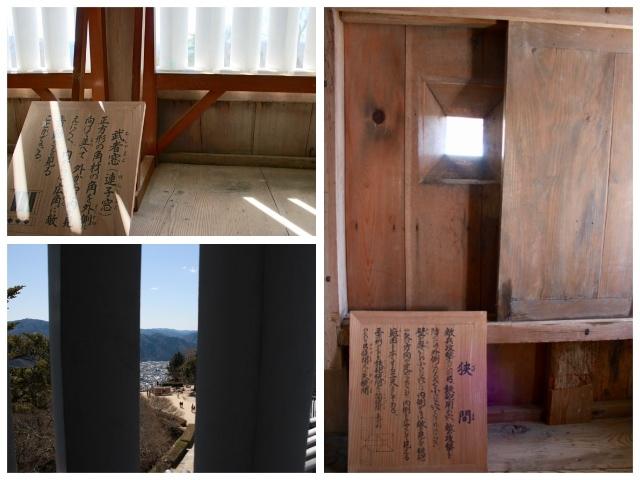 【備中松山城】春の旅 part 13_f0348831_07045628.jpg