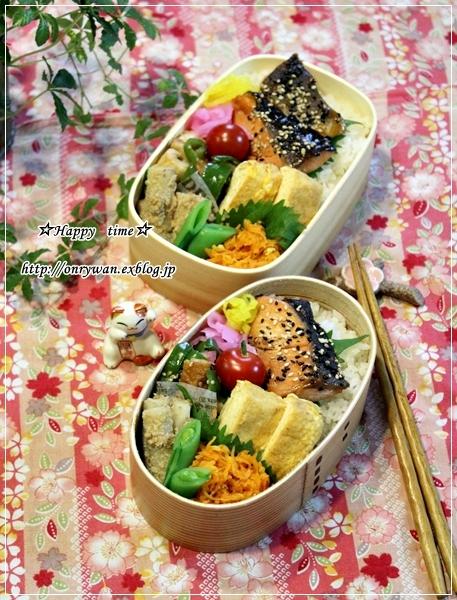 鮭のゴマごま照焼き弁当と初湯種食パン作り♪_f0348032_18412088.jpg
