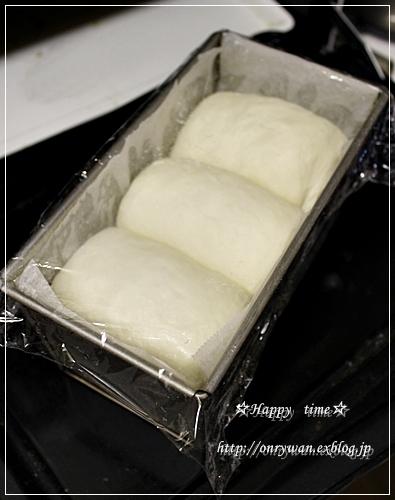 鮭のゴマごま照焼き弁当と初湯種食パン作り♪_f0348032_18535872.jpg