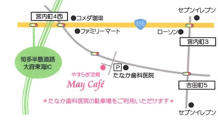 浅田さまの「チャリティー メィ ガーデン」のご案内_f0139333_1585985.jpg