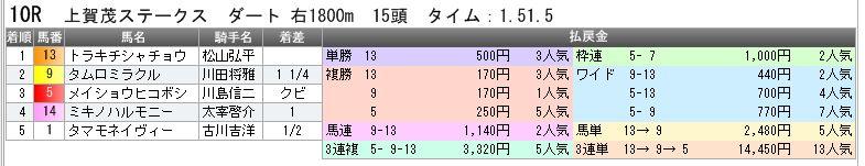 c0030536_10574599.jpg