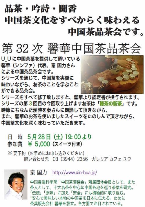 f0070743_17215376.jpg