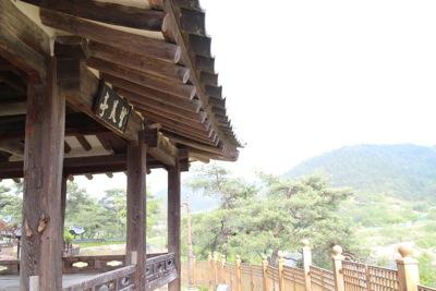 親友盟約五周年記念 江頭龍介 青松白瓷展 於韓国_a0279848_121581.jpg