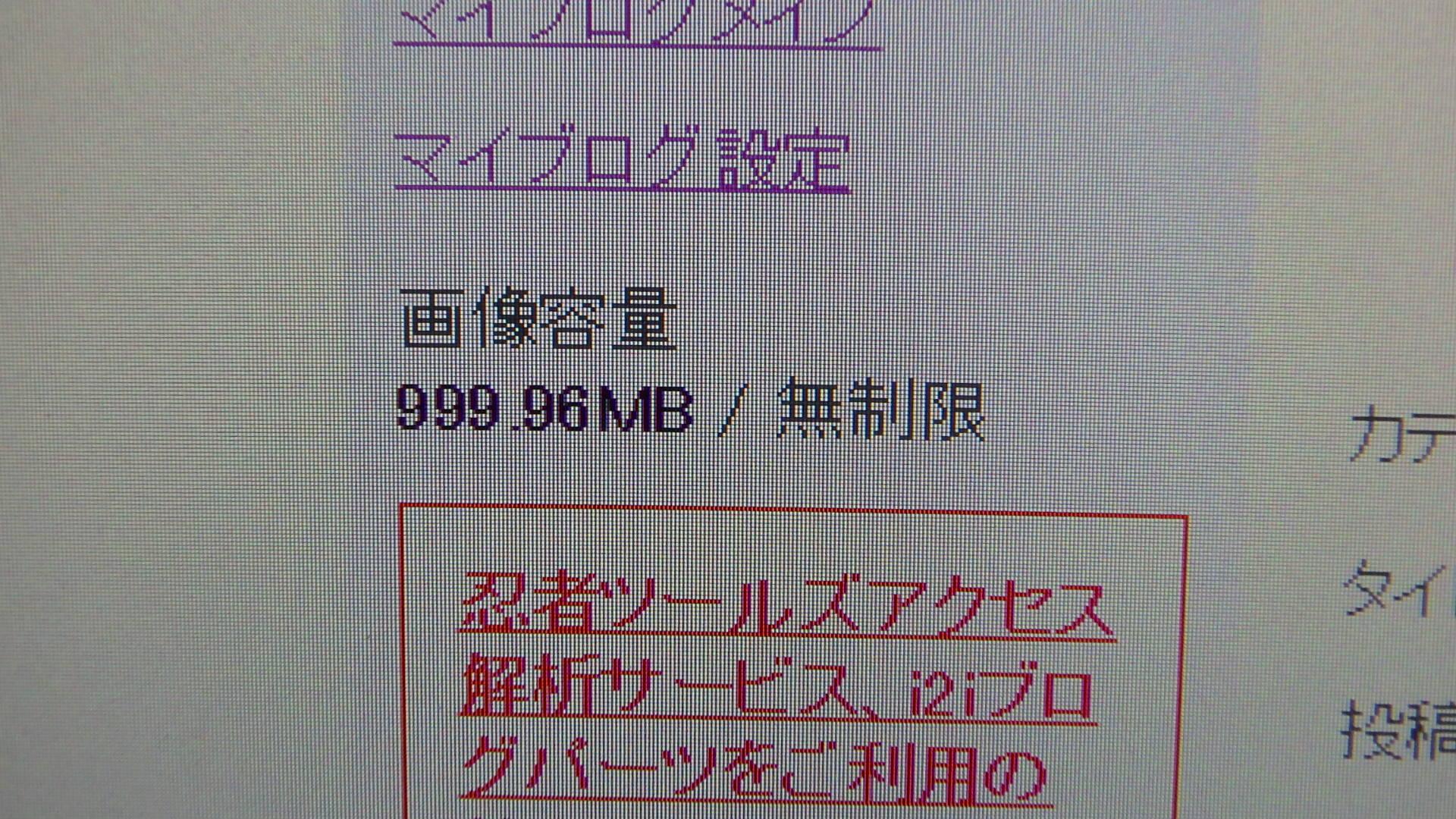 a0114853_2037474.jpg