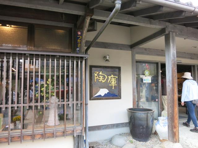 初めての「益子 春の陶器市」②日下田藍染工房~_f0236260_15285184.jpg