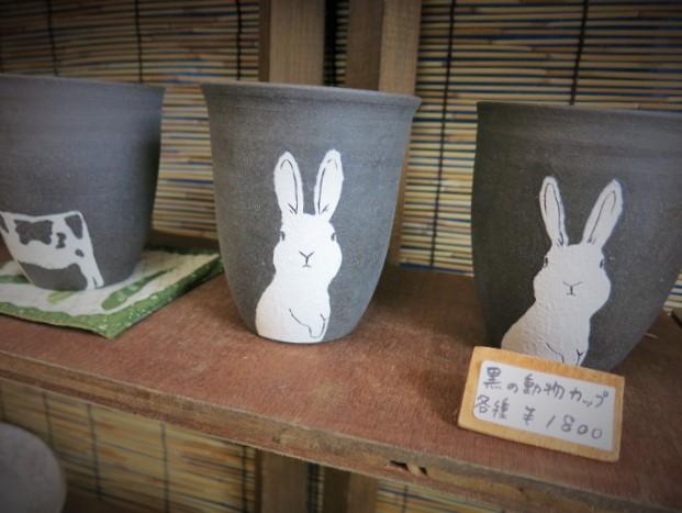 初めての「益子 春の陶器市」③戦利品その他_f0236260_2214632.jpg