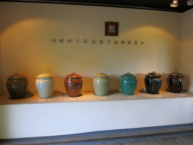初めての「益子 春の陶器市」③戦利品その他_f0236260_22346.jpg