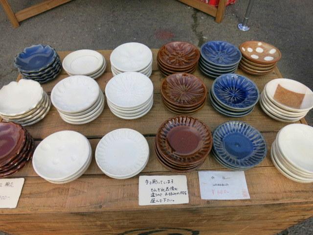 初めての「益子 春の陶器市」③戦利品その他_f0236260_2275153.jpg