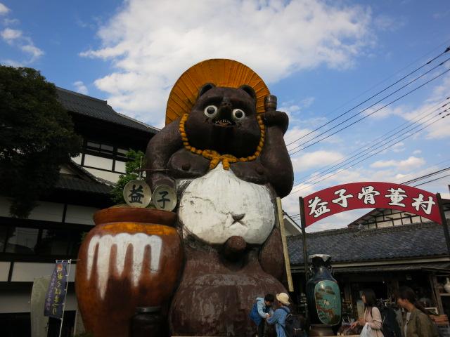 初めての「益子 春の陶器市」③戦利品その他_f0236260_2283736.jpg