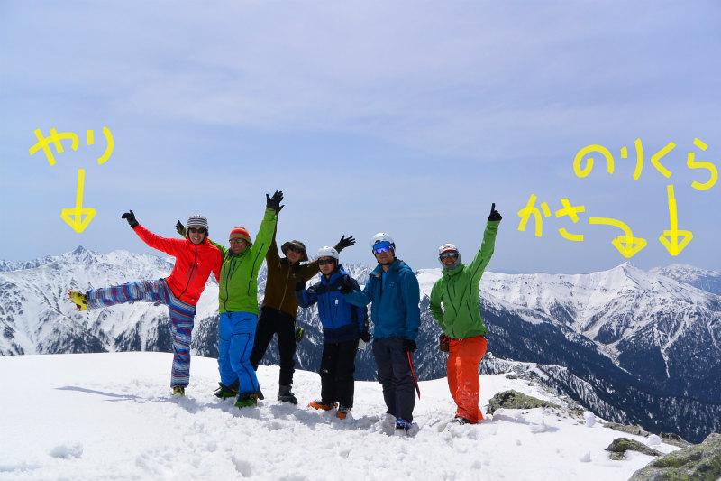 黒部源流域 スキー マウンテニアリング ツアー 高天原温泉編_d0110562_23540729.jpg