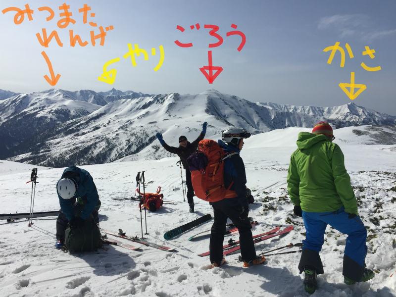 黒部源流域 スキー マウンテニアリング ツアー 高天原温泉編_d0110562_23544200.jpg