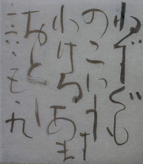 朝歌5月9日_c0169176_8341380.jpg