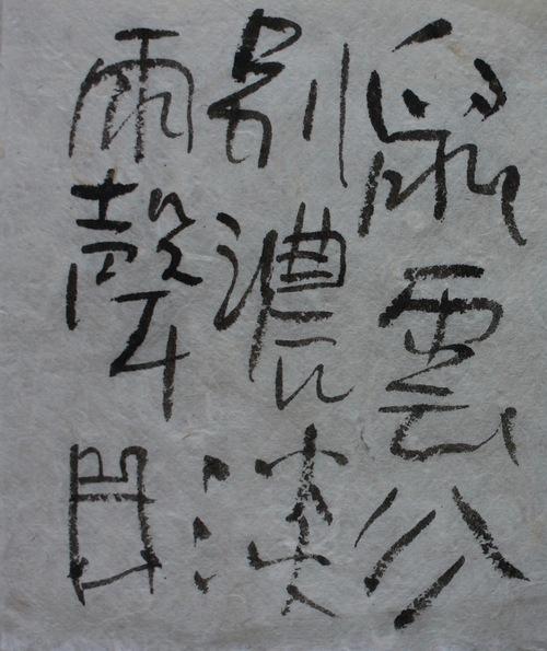 朝歌5月9日_c0169176_8344511.jpg