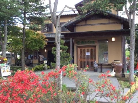 GW 益子春の陶器市2016_d0147488_14362792.jpeg
