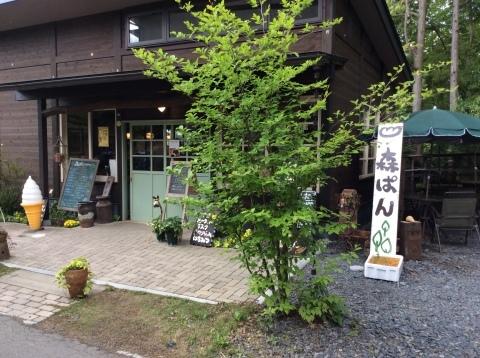 GW 益子春の陶器市2016_d0147488_14371229.jpeg