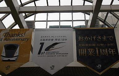 長野pillows!_e0290193_2036596.jpg