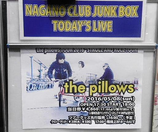 長野pillows!_e0290193_20424971.jpg