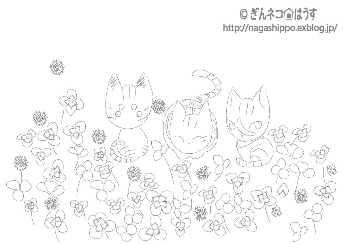 ぎんネコ☆はうすの塗り絵_a0333195_13512764.jpg