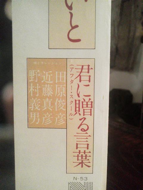 田原俊彦コンサート記念。_e0350308_731319.jpg