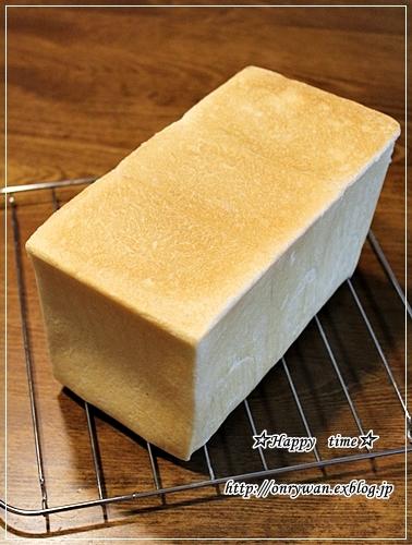 湯種食パンでサンドイッチ弁当♪_f0348032_18022446.jpg