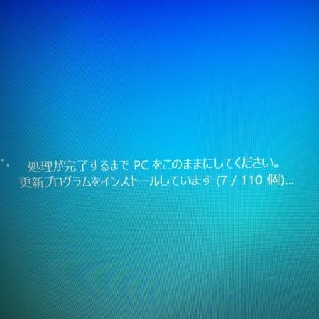 c0335833_21533890.jpeg