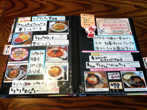 cafe しんがい通り_e0292546_02480645.jpg