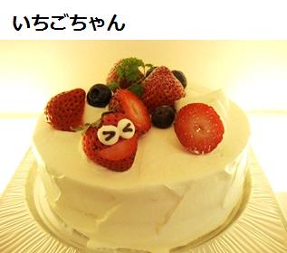 ホールケーキのご予約_e0211448_19553797.png