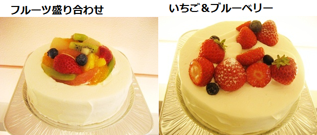 ホールケーキのご予約_e0211448_20052009.png