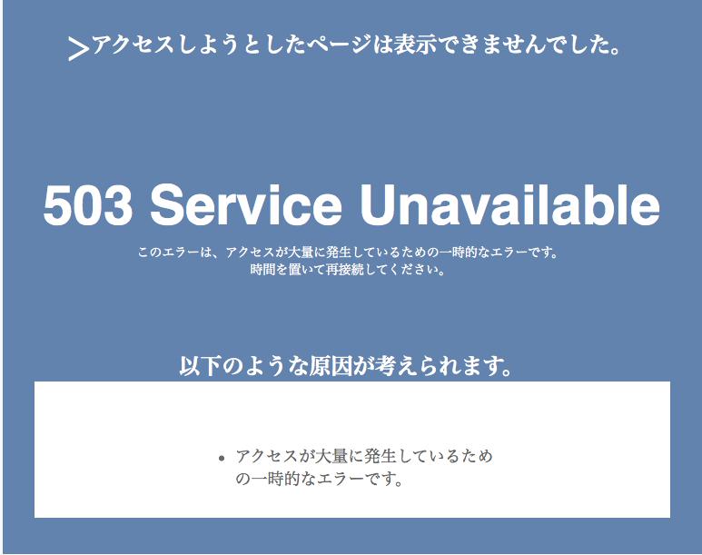 http://pds.exblog.jp/pds/1/201605/10/60/a0112660_9195514.png