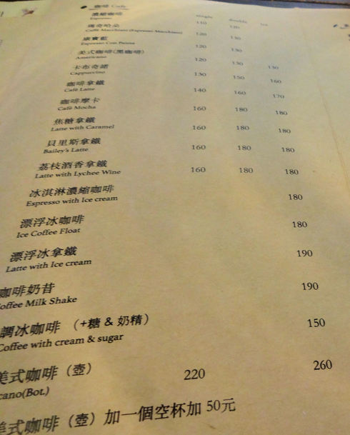 台北旅行記 その3 台北の素敵カフェ「515 CAFE & BOOKS」_f0054260_17355542.jpg