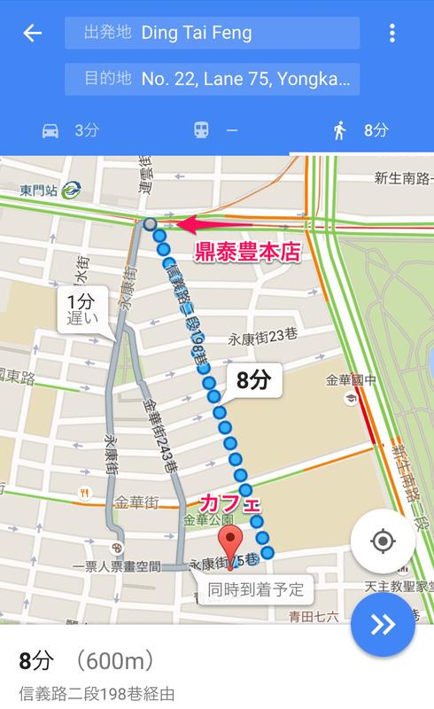 台北旅行記 その3 台北の素敵カフェ「515 CAFE & BOOKS」_f0054260_17384235.png