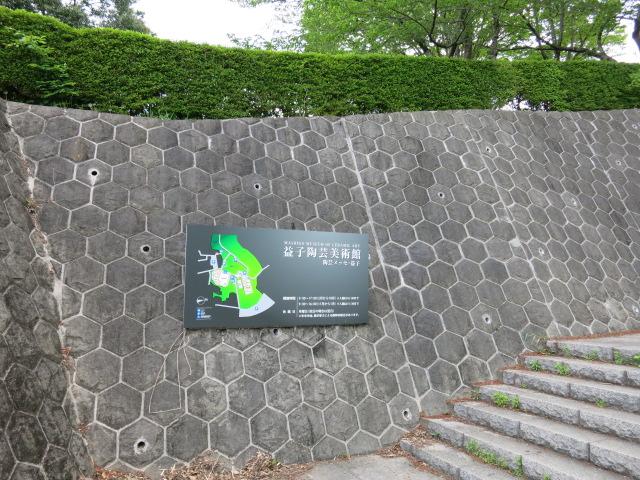 初めての「益子 春の陶器市」③戦利品その他_f0236260_15361030.jpg